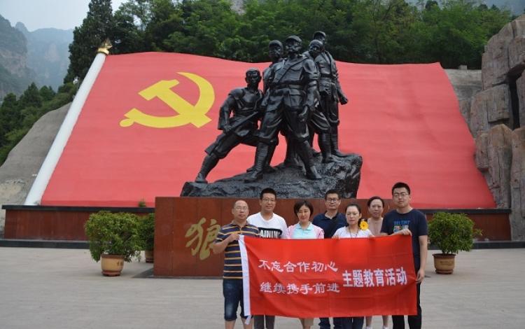 农工党保定市机关支委会赴易县开展红色纪念活动