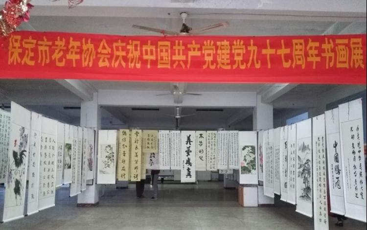市老年协会举办庆祝建党97周年书画展