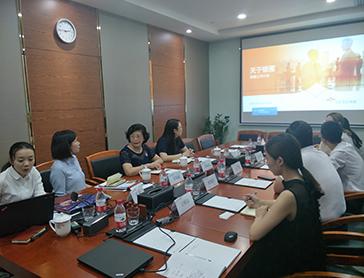 中海外資本與銀雁金融服務有限公司開展業務合作交流