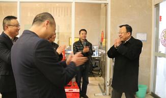 贵州公司党委书记、总经理于凤武到贵州盛世联和物业管理有限公司开展节前慰问