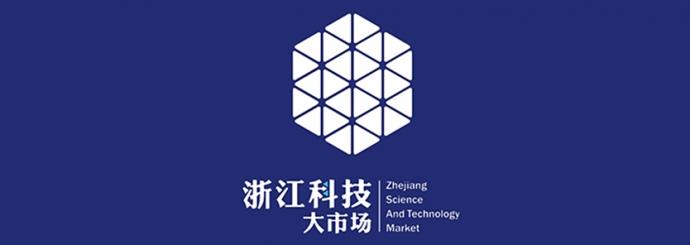 浙江科技大市场品牌规划