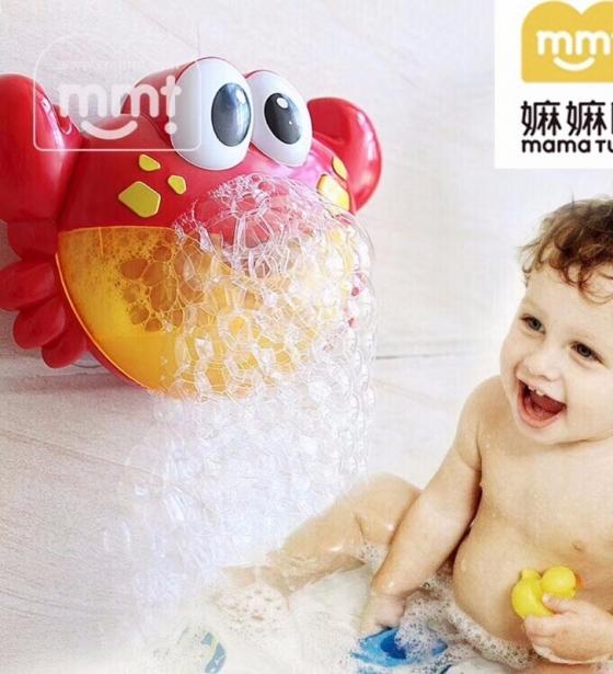 小螃蟹泡泡洗澡机