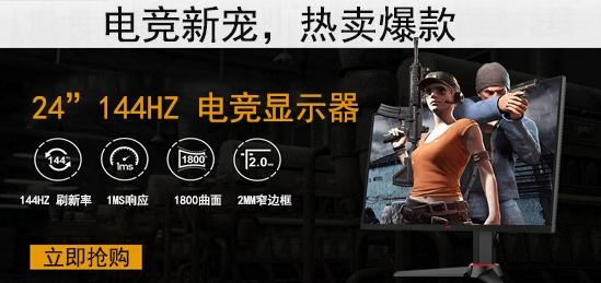 HKC G241 24英寸电脑显示器