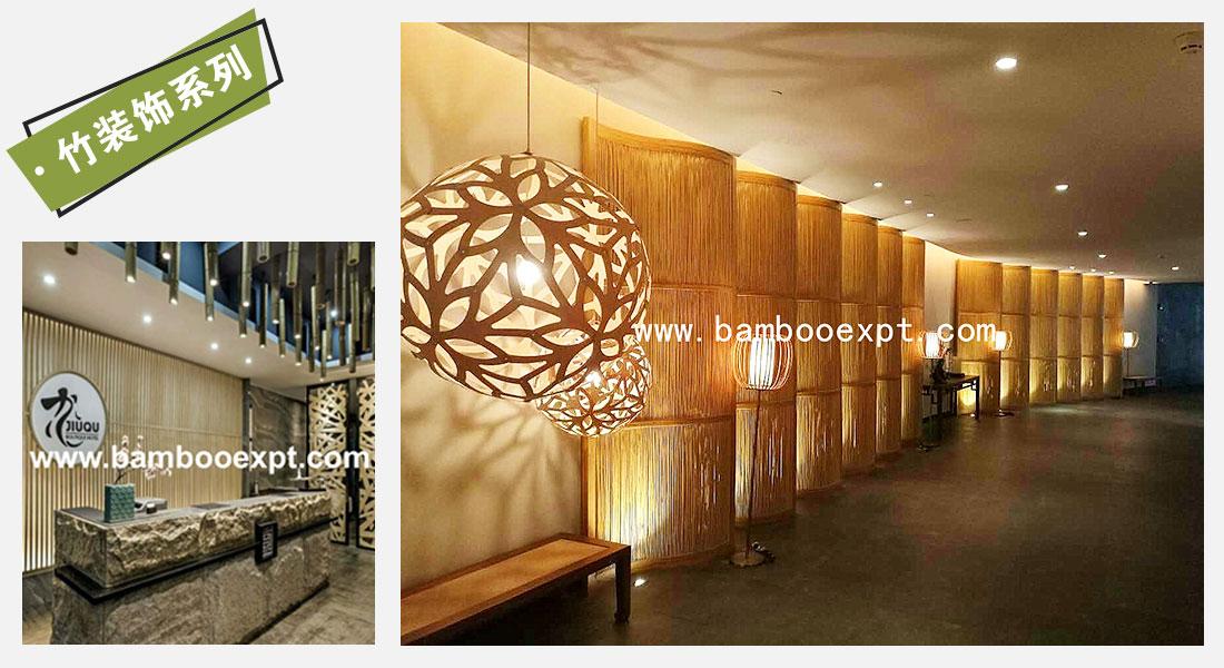 竹装饰系列