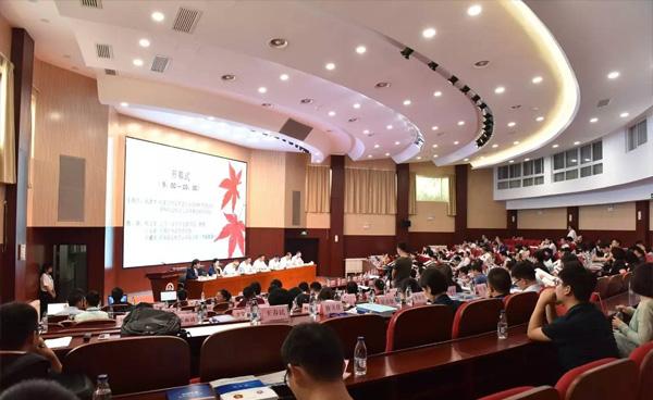 《中国企业信用建设报告(2016)》在京发布