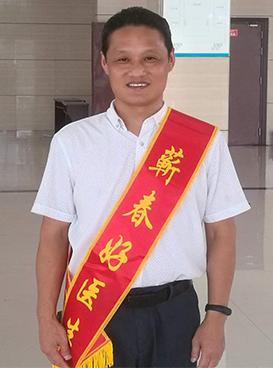 蕲春田桥山乡好医生倪孟银