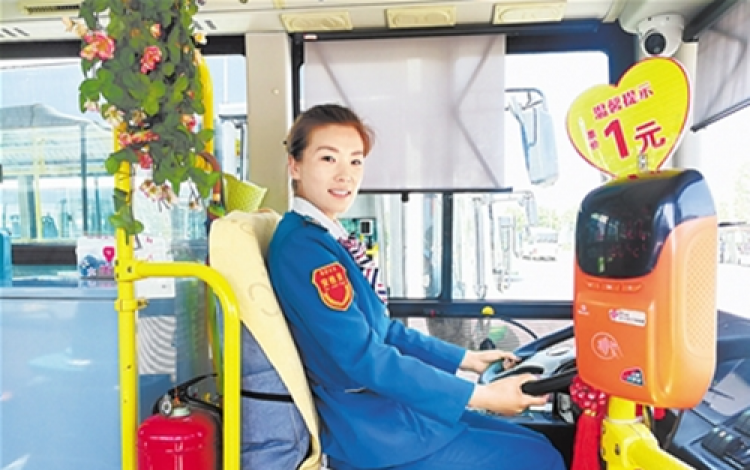 向好人致敬!保定交通公司宁雪彦荣登8月中国好人榜