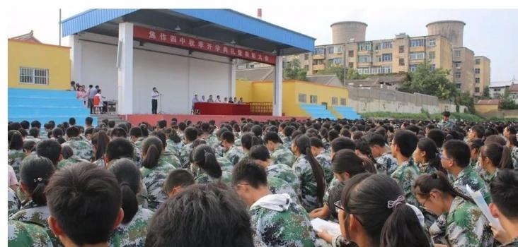 焦作四中组织召开新学期开学典礼暨表彰大会