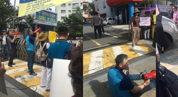 独家披露亲属团赴韩活动日记