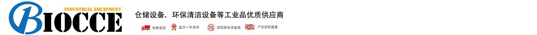 永利集团3031a.com
