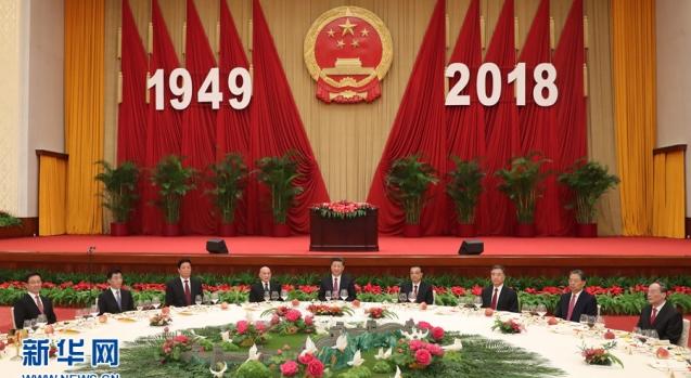 庆祝中华人民共和国成立69周年 国务院举行国庆招待会