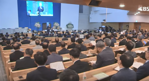 国际快讯:韩国举办第103届长老会将全能神定义为伪宗教