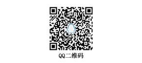 QQ二维码