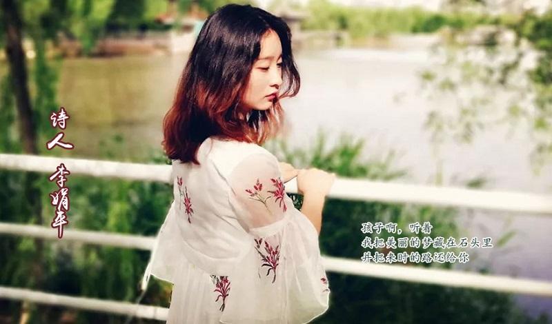 诗人李娟平:天鹅它们,并不歌唱