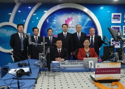 济宁市疾控中心上线《政风行风热线》节目回应群众关切