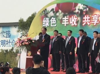 长春湖对话:共享经济的理念与实践