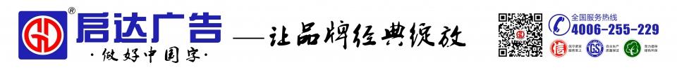 廣州樹脂字廠 LED樹脂字 樹脂字製作 樹脂字公司 LED樹脂字加工