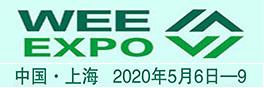 2020年中国国际电梯展览会