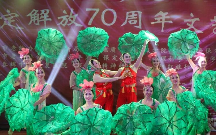 庆祝保定解放70周年大型文艺演出正式上演