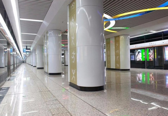 西乡地铁站