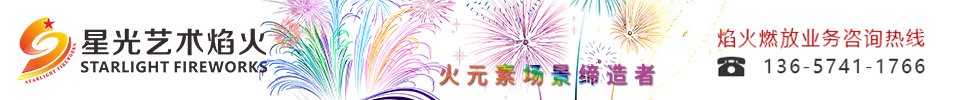 2019网络博彩娱乐网站