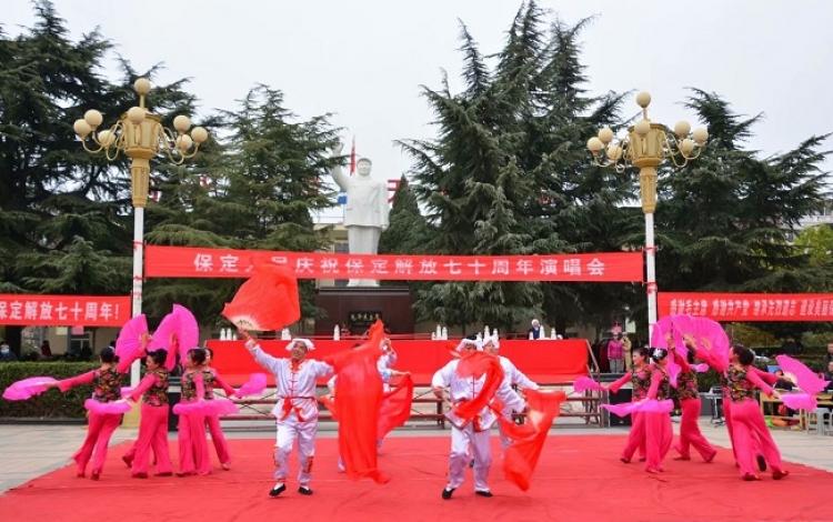 晋察冀前进红歌团举办庆祝保定解放70周年演唱会