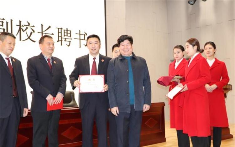 涿州市举办检校共建暨法治校长聘任仪式