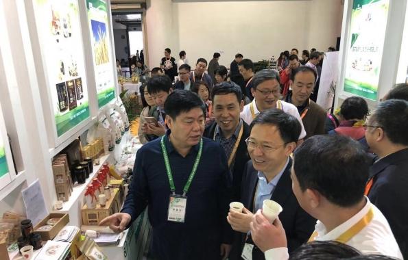 我市两个产品在第十九届中国绿色食品博览会中荣获金奖