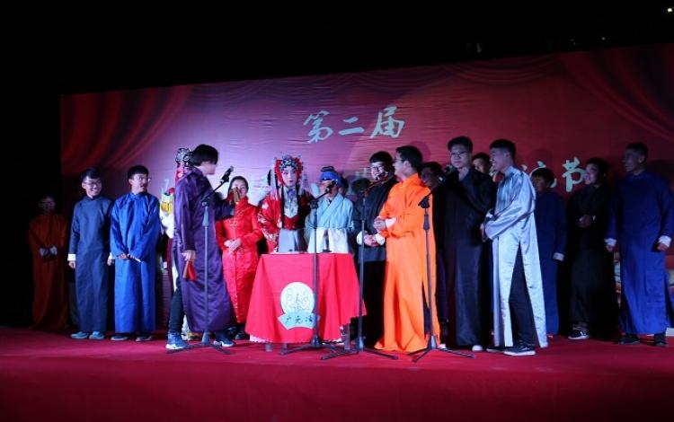 第二届驻保高校戏曲文化交流节在河北科技学院举行