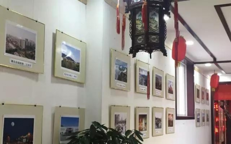 庆祝改革开放40周年老年摄影展开幕