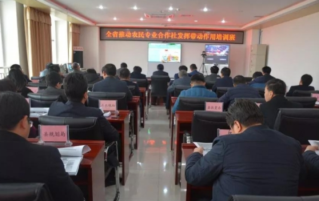 我司组织永靖县农民专业合作社有效发挥带动作用培训班
