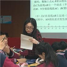 """基于""""华师三研""""课程理念下的初一数学研究课"""