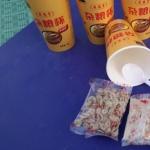 五谷杂粮杯50g