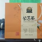 苦荞茶礼盒400g