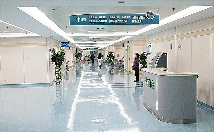 医院后勤管理及医院保洁服务