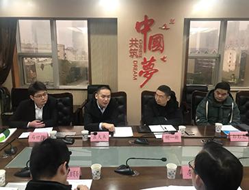 中海外資本攜手恒大健康集團赴長沙市開福區支持打造健康養老產業項目