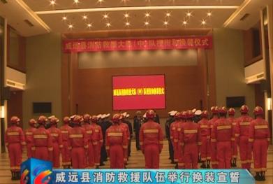 视频|县安委会召开2019年度第一次全体成员(扩大)会