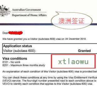 澳洲工作签 澳洲签证专业分析