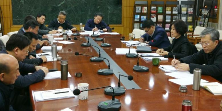 省作协召开创新工作座谈会暨2019年重点工作谋划会议