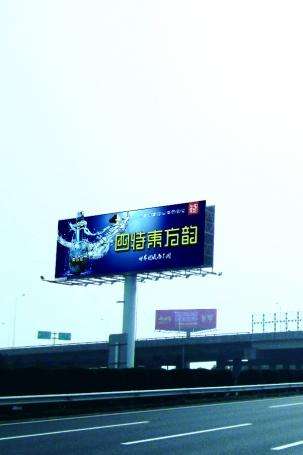 高速龙8国际娱乐老虎机网站
