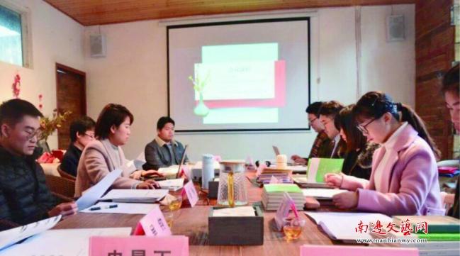 南边文化艺术馆2018年度工作会议暨专委会成立仪式举办