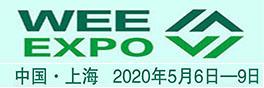 2020年中国国际雷竞技电竞官网展览会