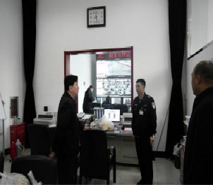 陽泉市押運護衛有限公司 開展春節慰問活動