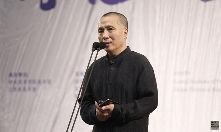 美術學博士生導師-周京新