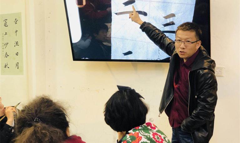 美術學碩士生導師-谷翠峰