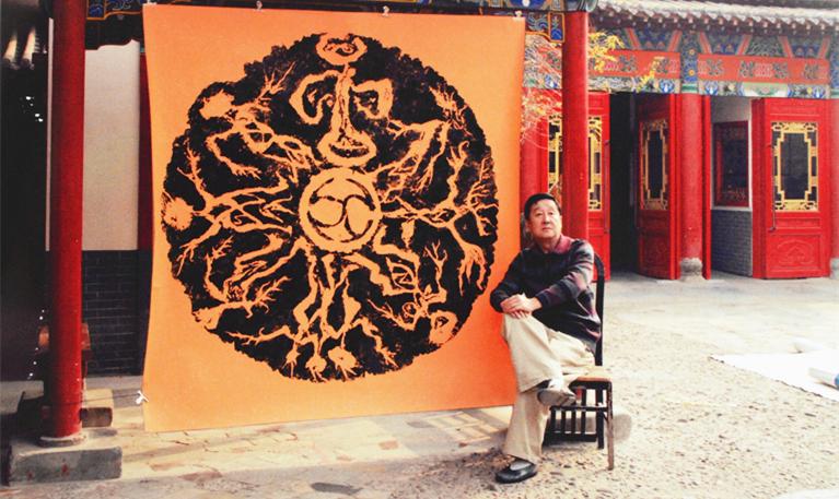 尹建英漢字藝術