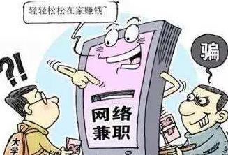 贵州媒体曝光平台