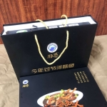 精品礼盒-长春礼盒厂