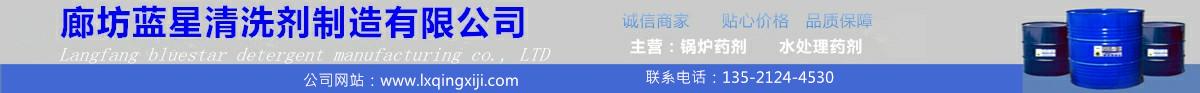 蓝星亚洲第一成年网站视频