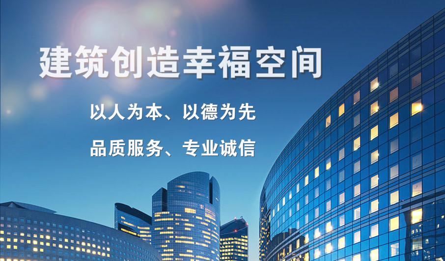 龙8娱乐官网手机版智能家居中城辉